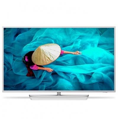 Philips Smart 4K UHD Hotel-TV MediaSuite 43HFL6014U/12